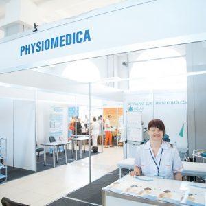 Выставка «Медицина сегодня и завтра»