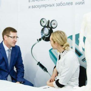 Специализированная выставка «Индустрия здоровья»