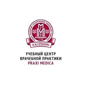 Программа «Карбокситерапия в медицинской практике»